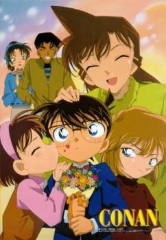 Detective Conan - Stagione 8 (2003) [327-370] DVDMux AC3 ITA